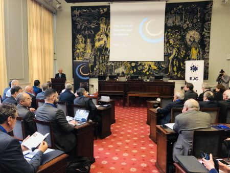 SACC by EJC Holds Unprecedented Security Conference of Top European Law Enforcement, Judicial, Political and Security Leaders in Belgian Senate